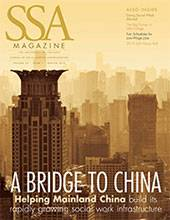 """SSA cover featuring a view of a city skyline with title: """"A Bridge to China."""""""